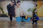 Banjir Bendungan Hilir